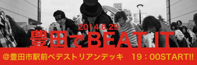 beatit2014